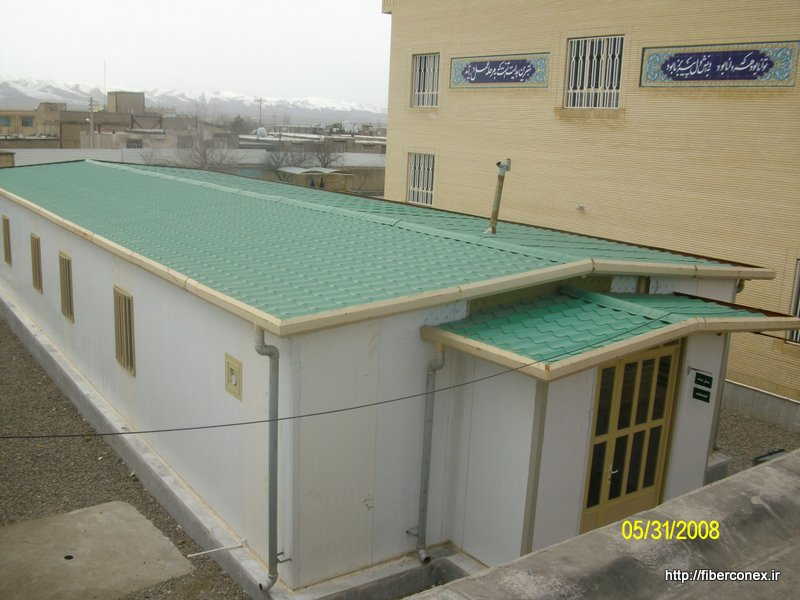 ساختمان پیش ساخته - اداری