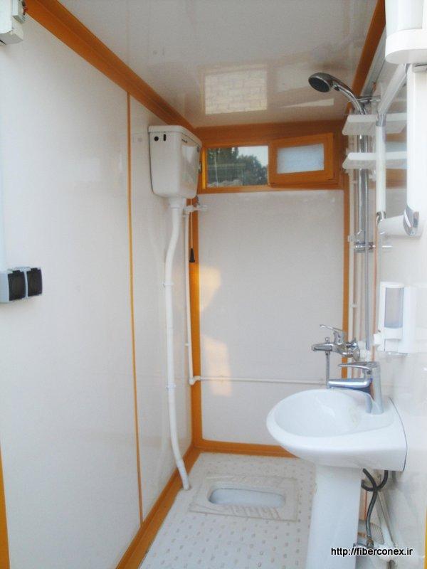 سرویس بهداشتی و حمام پیش ساخته