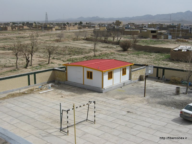 ساختمان پیش ساخته - مدرسه