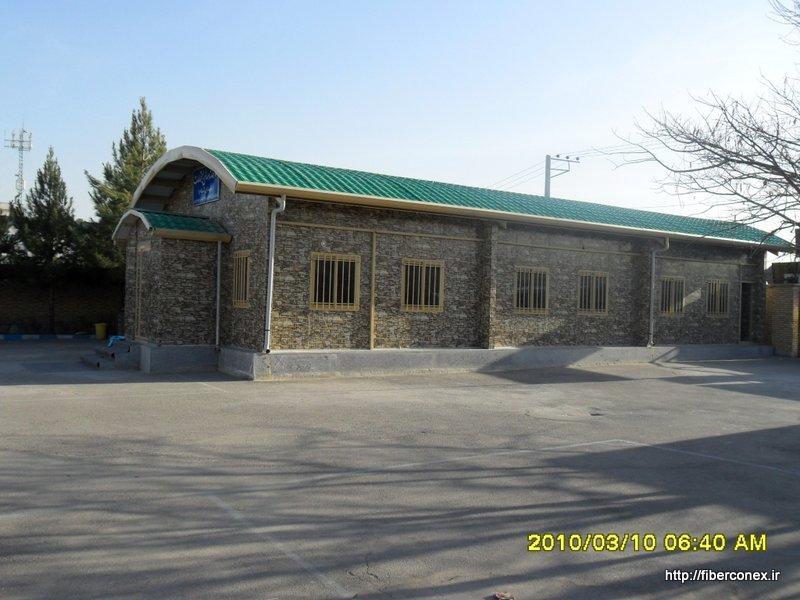 ساختمان پیش ساخته - نمازخانه