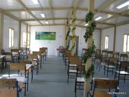 کانکس - مدرسه