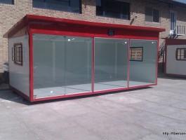کانکس - فروشگاهی